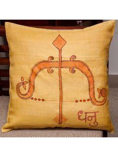 Sagittarius Zodiac Sign Cushion Cover - 16 X 16 Inch