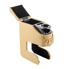 Speedwav Faux Leather Multi-Console Box-Beige
