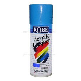 Kobe Car Touchup Spray Paint 400ml - Deep Blue