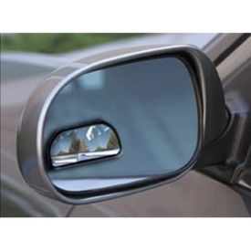 3R Wide Rectangle Car Blind Spot Side Rear View Mirror