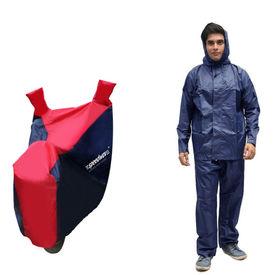 Speedwav Sporty Bike Body Cover BLUE & RED+Rain Suit Navy Blue-Size 42