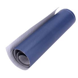 Speedwav 100x30cm Car Interior Carbon Fiber Styling Wrap Sheet-Blue