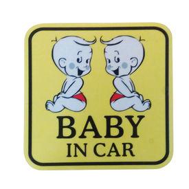 Speedwav Two Happy Baby in Car Sticker