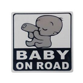 Speedwav Baby on Road With Bottle Car Sticker