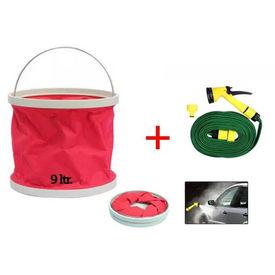 Speedwav Car Cleaning Kit Water Bucket/Trash Bin + Water Gun 10 Meter