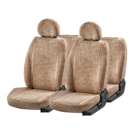 Accedre Super Cool Beige Towel  Seat Covers