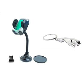 Car Combo Fly Mobile/GPS Holder + Classy Jaguar Metallic Chrome Keychain