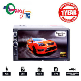 myTVS TAV-40 Double Din HD Touch Screen Car Stereo Media Player with USB/MP5/MP3
