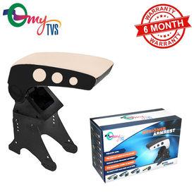 myTVS TAR-21 Car Metallic Dual Tone Armrest-Black & Beige