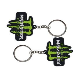 Monster M Keychain - Buy 1 Get 1 Free