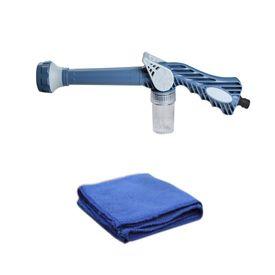 Speedwav EZ 8in1 Car Pressure Washing Cannon & Shampoo Mixer+Abro Microfiber