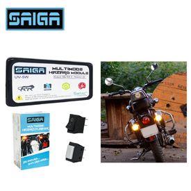 Saiga Bike Indicator Multimode Hazard Flasher for All Bikes
