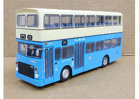 Leyland Victory Hong Kong City Bus