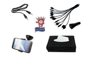 Black Tissue Holder+V-Clip Mobile Holder+Aux Cable+Jazzy Perfume+10 in 1 Mobile Charger