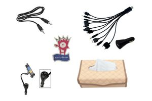 Beige Tissue Holder+Mobile Holder+Aux Cable+Jazzy Perfume+10in1 Mobile Charger