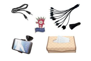 Beige Tissue Holder+V-Clip Mobile Holder+Aux Cable+Jazzy Perfume+10 in 1 Mobile Charger
