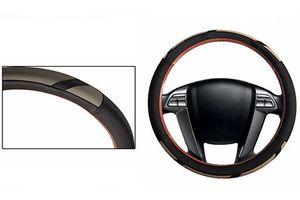 Speedwav Raptor SC107 Leatherette Car Steering Cover-Brown & Beige
