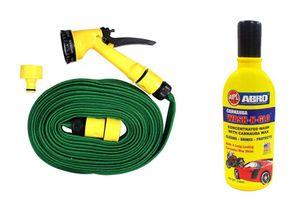 Speedwav Pressure Washing Spray Jet Gun 10 meter + Abro Shampoo 100ml