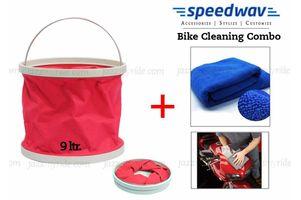 Speedwav Bike Cleaning Kit Water Bucket/Trash Bin + Microfiber Cloth