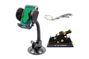 3 in 1 Combo of Jaguar Metallic Keychain+ Fly Mobile Holder+ Napoleon Car Perfume
