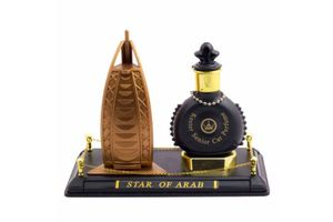 Speedwav Refillable Designer Car Perfume - Star Of Arab