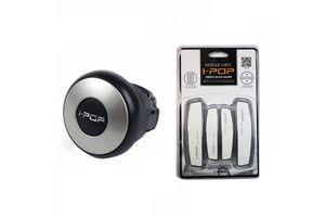 i-pop Mini Size Car Steering Wheel Knob-SILVER+Car Door Scratch Guard-WHITE