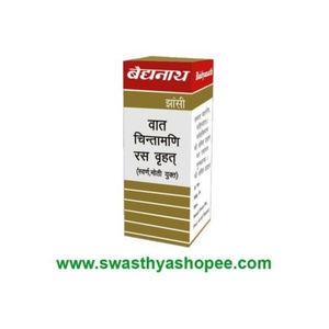 Baidyanath Vata Chintamani Ras Brihat 10 Tablet