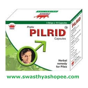Pilrid Capsule