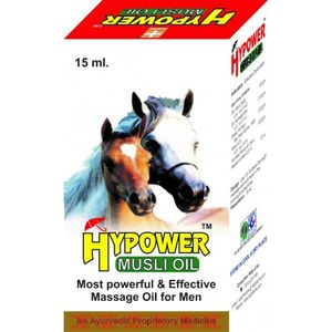 Hypower Musli Massage Oil