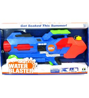Dealbindaas Gun Shape Summer Toy 2100 PICHKARI