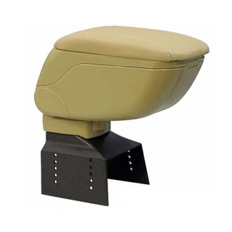 Speedy Riders Car Armrest Console Beige Color for All Cars