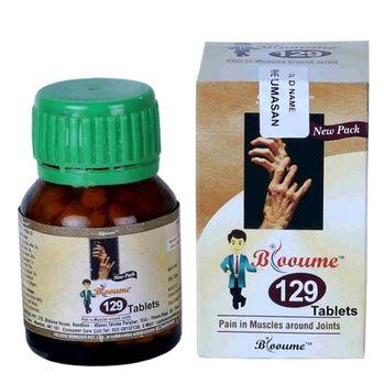 Blooume 129 (Rheumasan Tablets)