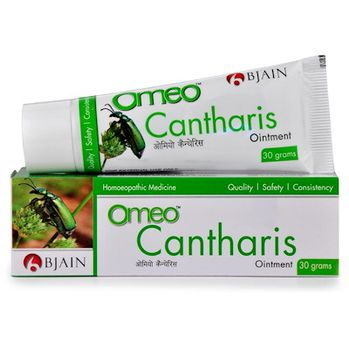 BJain Omeo Cantharis Ointment