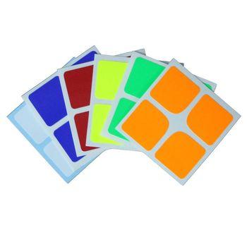 Cubicle 2x2 Half Bright Sticker Set 46mm-DaYan