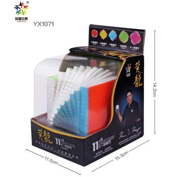 YuXin HuangLong 11x11 Stickerless Candy