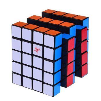 Ayi Fully Functional 5x5x4 Black