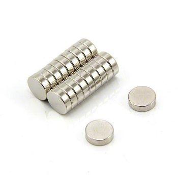 Neodymium Magnets N45 (Pack of 50)