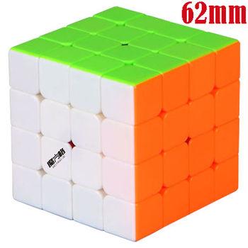 Cubelelo ThunderClap 4x4 (Magnetic) Elite M