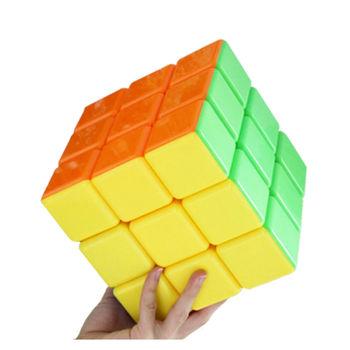 Heshu Super Big 3x3 (18cm) Giant cube