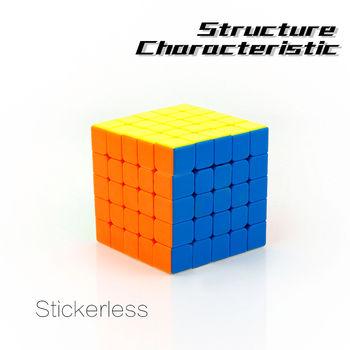MoFang JiaoShi MF5S 5x5 Stickerless