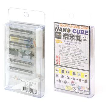 Maru Nano 3x3 15mm Black (DIY)