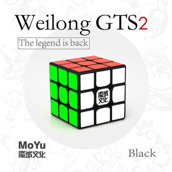 MoYu WeiLong GTS2 3x3 Black