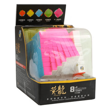 YuXin 8x8 Stickerless Candy