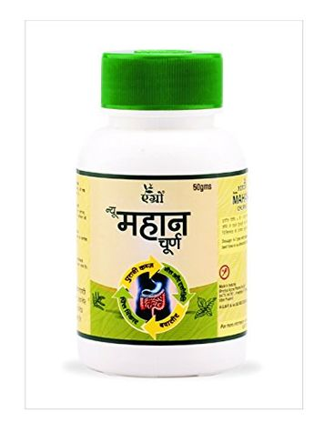 Buy Agrow Mahan Churan Amp Get Upto 30 Off Swasthyashopee