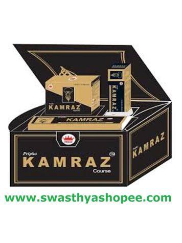 Kamraz Course
