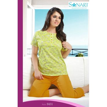 Glimpse Green - Sonari Nightwear suit