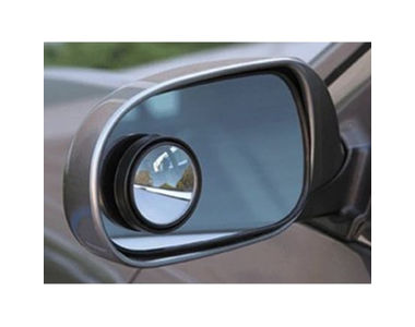 Car Blind Spot Convex Side Rear View Mirror Black Corner Set of 2