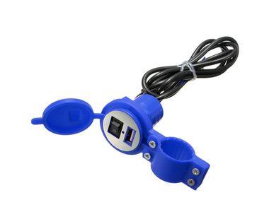 Speedwav Bike Round USB Waterproof Mobile Charger - Assorted