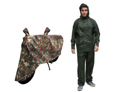 Speedwav Military Design Bike Body Cover+Rain Suit Battle Green