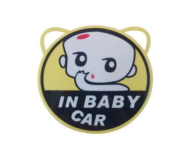 Speedwav Surprised Baby in Car Sticker